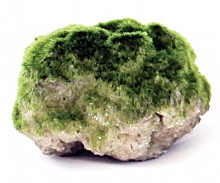 Aqua One Aquarium Decor - Small Floating Rock